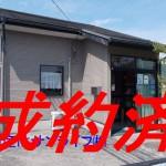 野間テナント(国分新町、県道沿い)