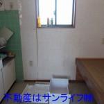 台所&休憩室