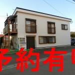 国分駅横テナント(10坪・P2台付、国分中央)