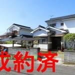 美邸・中古売家(国分清水、北小校区)