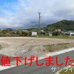 【隼人町姫城】住宅用地84坪、東南角地