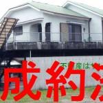 国分府中町・貸家(コープ国分店まで50m)
