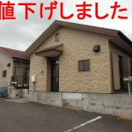【2DK + ロフト】藤田貸家(P2台込み、便利な国分府中町)