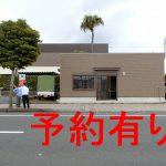 ☆内装ほぼ新品☆広瀬テナント(10坪)【フレスポ隣、県道沿い!】