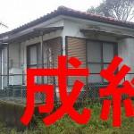 霧島山の上の見晴らし良い貸家(加藤住宅)