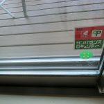 窓ガラスは全て2重サッシのペアガラス。断熱性、遮音性に優れます