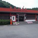 JR霧島神宮駅900n