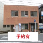 【JR国分駅へ徒歩10分!直進700mの通り沿い!】貸テナント☆BKビルⅠ