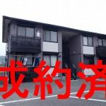 向花小学校まで200m【賃貸3DK】ウエストガーデンA102