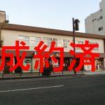 国分中央3丁目テナント【県道60号沿い】2F 5.8坪 P付き