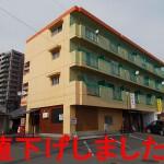 賃貸テナント【国分中央3丁目マンション】松田ビル206