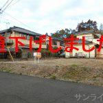 温泉付き住宅地!【隼人町姫城59.66坪】